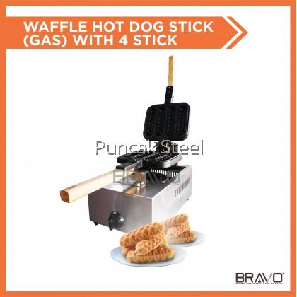 BRAVO [Waffle 4 Stick Gas] Waffle Hot Dog Stick Machine (Gas) with 4 sticks Jejari Waffle Homemade Street Food Waffle Maker Waffle Egg Cake Oven Pancake Non Stick Bread Maker Pembuat Waffle Tidak Melekat Waffle Kek Telur