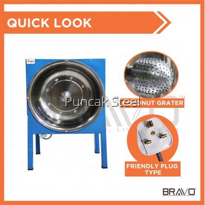 Coconut Scraper/ Grinder Machine Steel Body (Electric)
