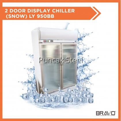 Snow 2 Door Display Chiller LY950BB